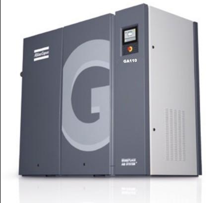 阿特拉斯ga系列微油螺杆式压缩机合肥阿特拉斯ga110空压机